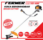 Мотокоса FERMER 4.0 кВт, двиг. 43 см3, (ніж 3Т котушка, штанга 26/9)