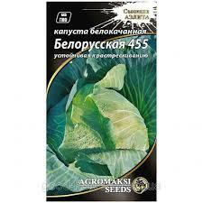 https://arita.ua/images/products/semena-kapusty-b-k-belorusskaya-455-1g-upi-20sht-agromaksi-1609076059-913049676.jpg