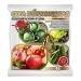 """Засіб для захисту від хвороб Зелений щит """"Сірка Колоїдна"""" с.п. 40г"""